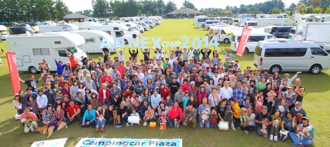 ANNEXキャンプ2014 part2