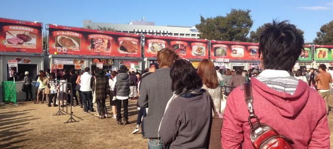 昭和記念公園「肉フェス」に行ってきました