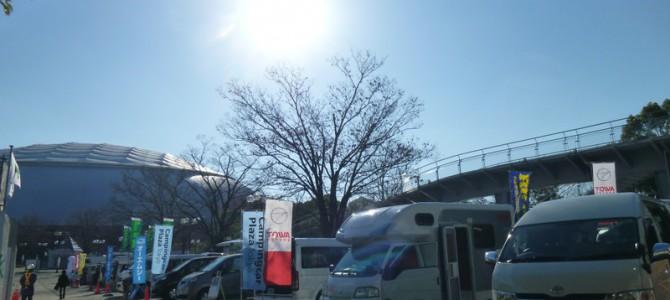 明日あさっては、関東キャンピングカー商談会in西武ドームへGo!