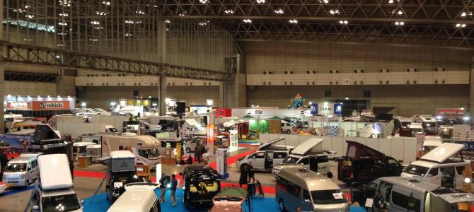 ジャパンキャンピングカーショー2015只今開場!