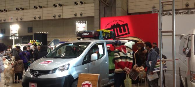 ジャパンキャンピングカーショー2015アンコールフェアー開催中!