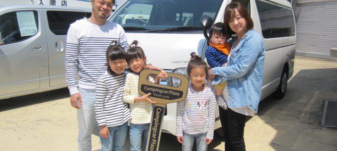 ファミリーワゴンC finaledition 納車記念写真 Nさま