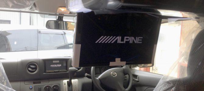 キャンピングカーにはアルパインナビ&フリップダウンモニターのシステムが良い理由