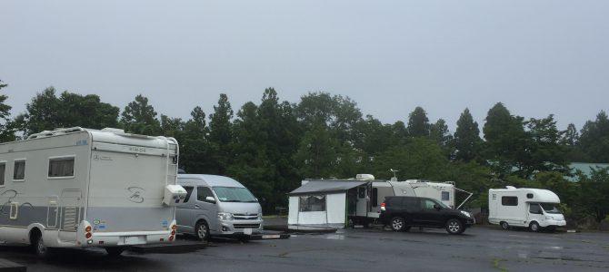 2017夏 東北旅行パート6 天候不良とRVパーク スパ泉ヶ岳