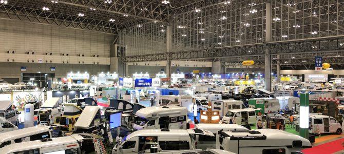 ジャパンキャンピングカーショー2018本日開幕です!