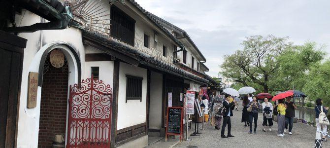 2018GW旅行 東海~倉敷