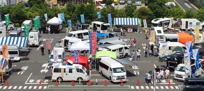「第25回関東キャンピングカー商談会inイオンモール浦和美園」のご案内