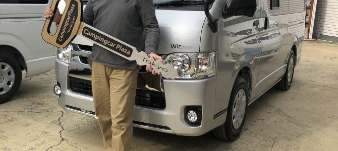 WIZ-ER納車写真 K様