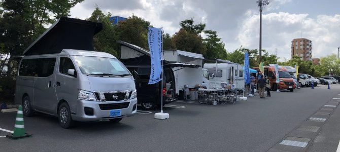 関東キャンピングカー商談会2日目開催ヽ(^o^)丿