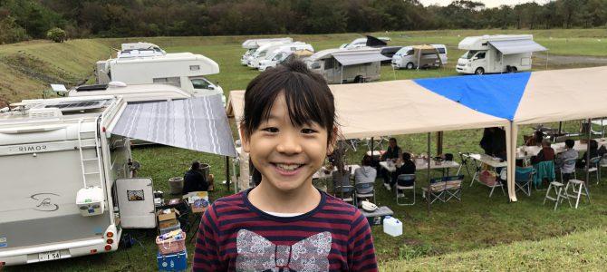 第8回ユーザーズミーティングキャンプ大会準備編