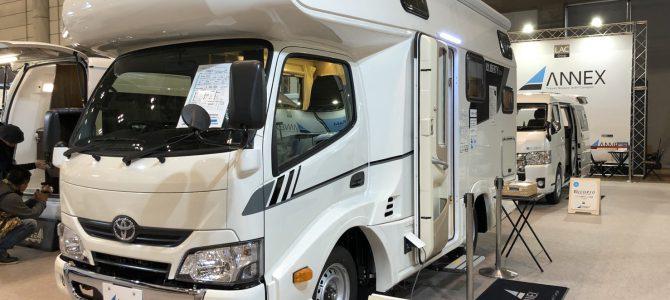 JAPAN Camping Car Show2020 2日目