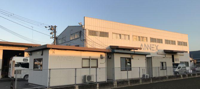 ANNEX徳島工場